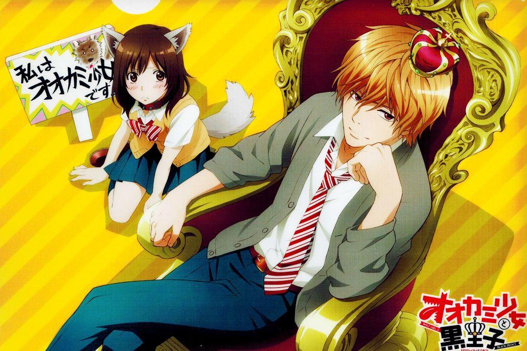 Anime Ookami Shoujo to Kuro Ouji Neko