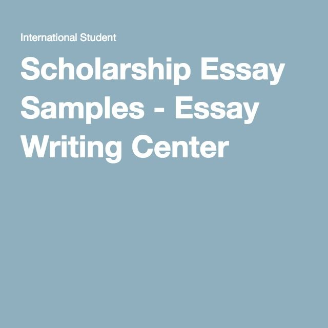 Scholarship Essay Samples - Essay Writing Center college - scholarship essay