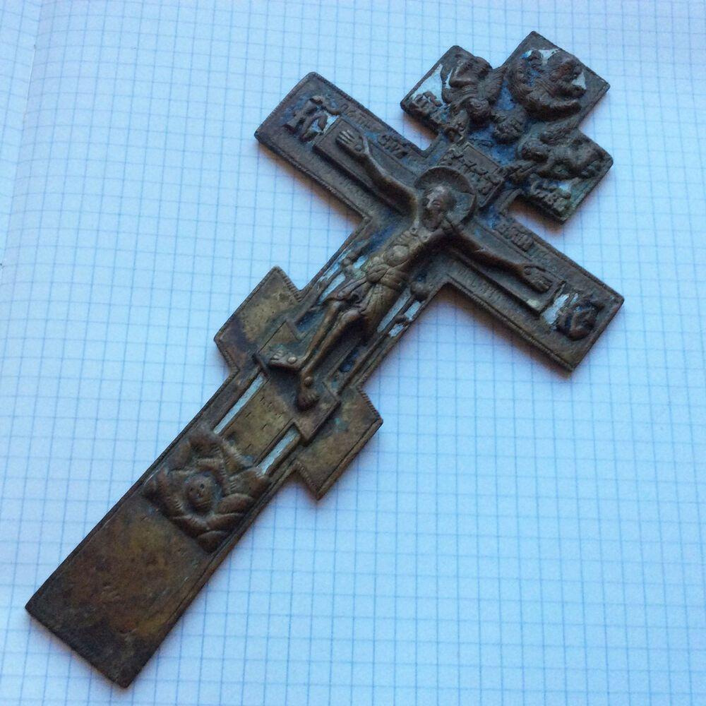 Antique French bronze champleve enamel cross crucifix