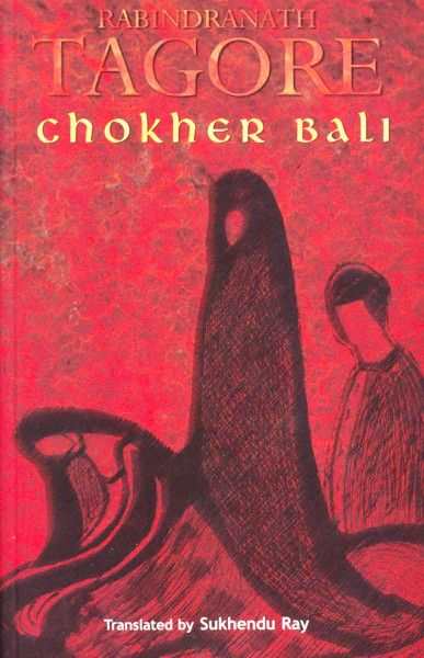 Chokher Bali Book In Hindi