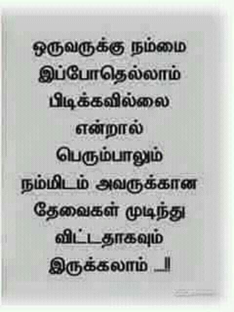 Posted  Picture Quotes, Tamil Love Quotes, Loneliness Quotes-4522