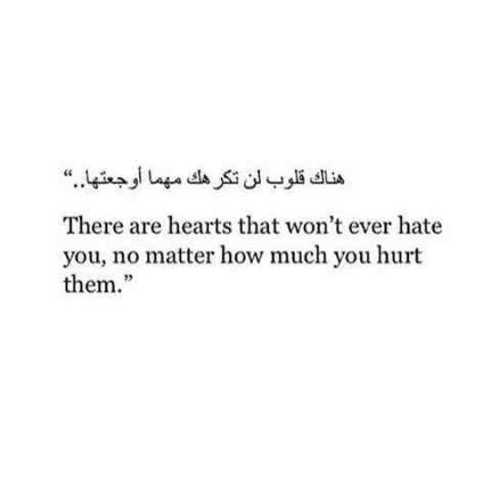 Pin By Maryam Iqbal On Islamic Wisdom Pinterest Arabic Quotes Adorable Life Quotes In Arabic With English Translation