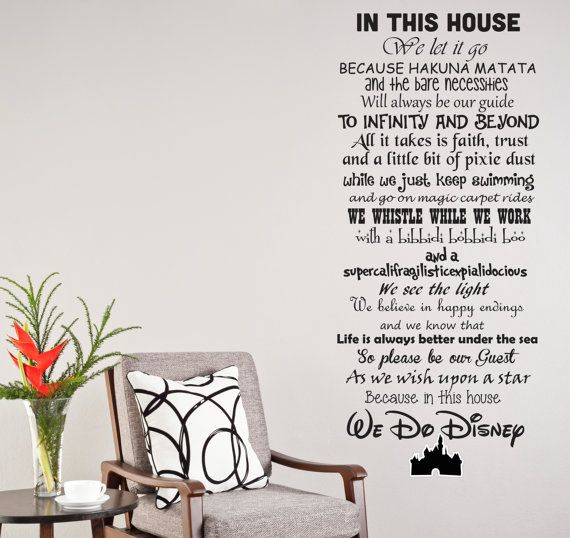 We Do Disney Wall Decal Disney Wall Decals And Wall Decals - Wall decals disney