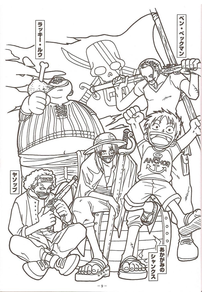Pin De Sakura Em One Piece L Equipage Du Roux Desenhos