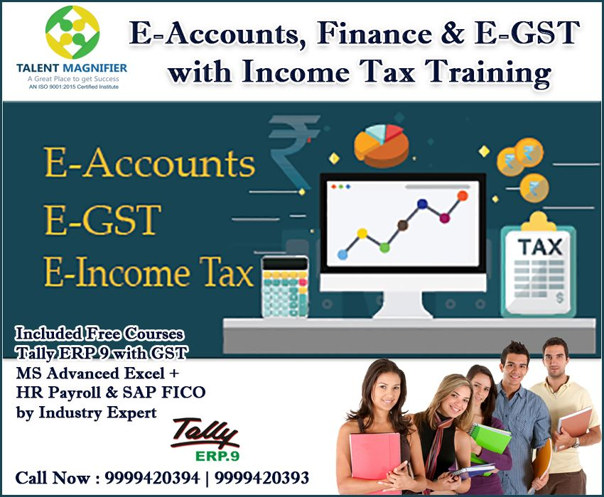 E-#Accounting #GST #IncomeTax & #Tally #ERP 9 + #SAP #FICO