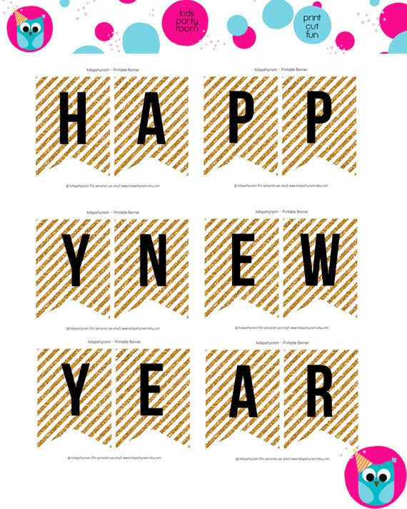 printable new year eve party banner 2015 diy gold by kidspartyroom happy new year banner