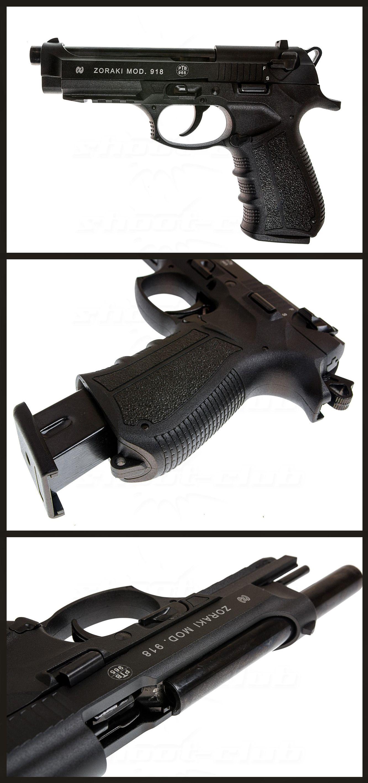 schreckschusspistole zoraki 918 im kaliber 9mm p a k. Black Bedroom Furniture Sets. Home Design Ideas