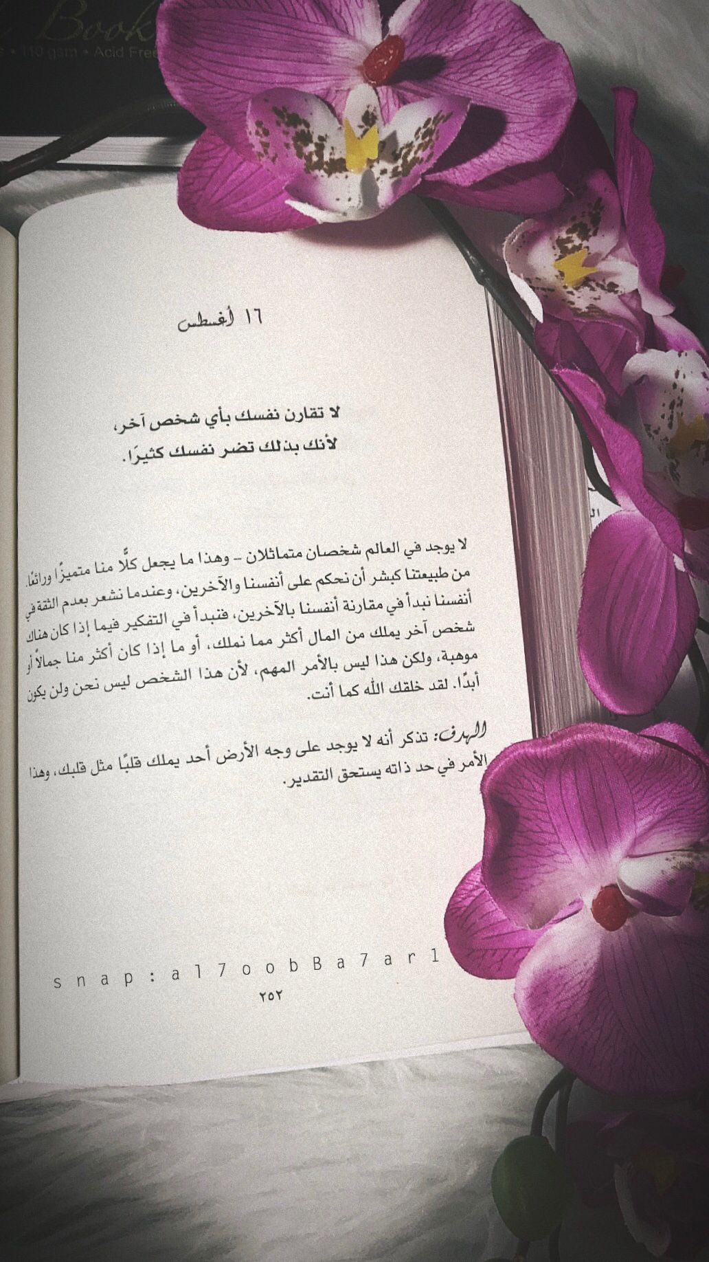Pin By Maryam Dyab On Status Qoutes Newyear Book Cover