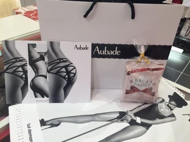 AnniversaryFair Aubade Pinterest Lingerie