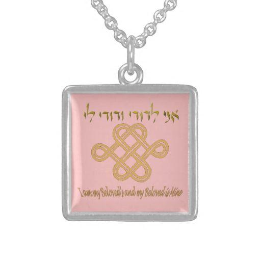 Jewish wedding gift