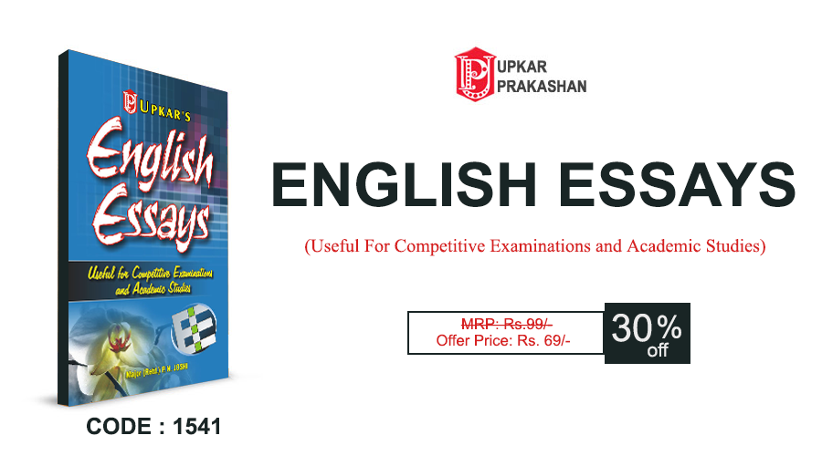 english essays book that useful for competitive examinations and  english essays book that useful for competitive examinations and academic studies 30% off