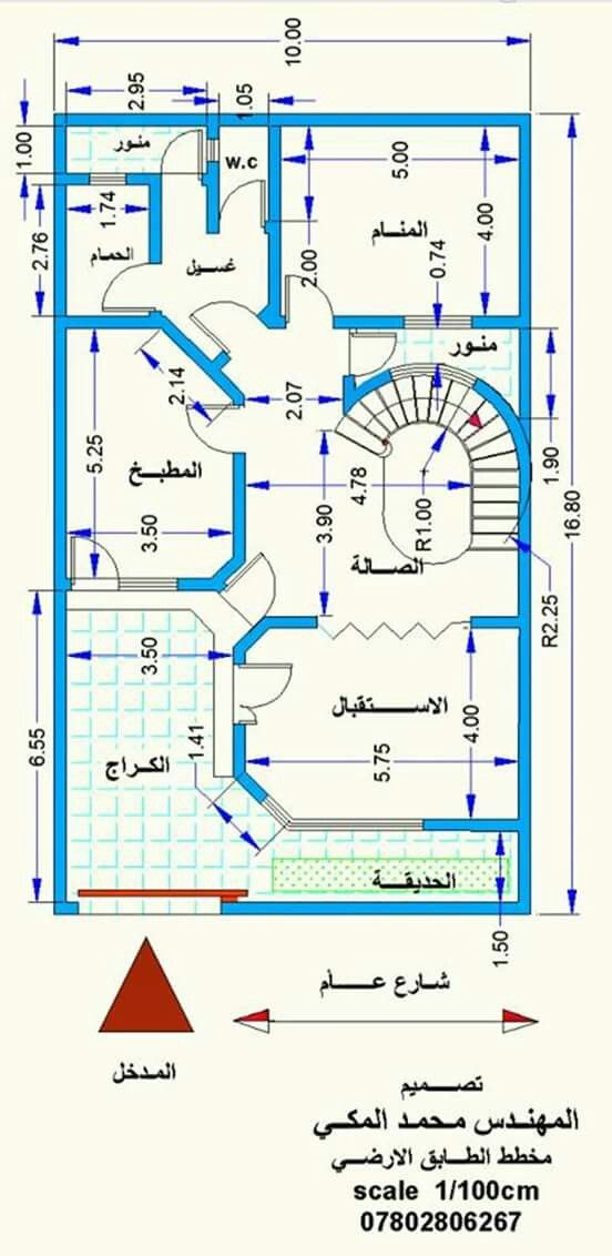 Autocad 3d House Design Software: Pin By ZAKIR On Plan Design