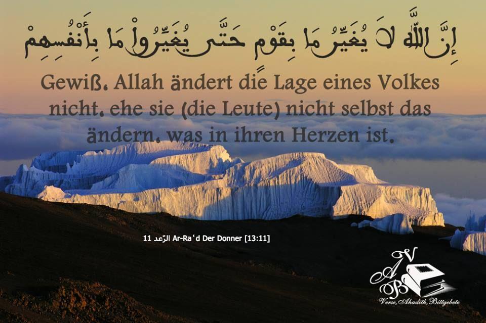 Pin Von Abdu Auf Islam Deutsch Arabisch Hadith Zitate Religiose Zitate Muslimische Zitate