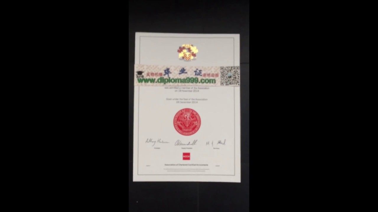 acca certificate sample