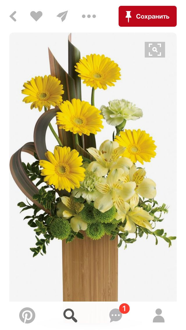 Pin by on pinterest flower send smiles across the miles this artful arrangement of sunny yellow blooms in a modern bamboo vase is specially designed to warm hearts and brighten days mightylinksfo