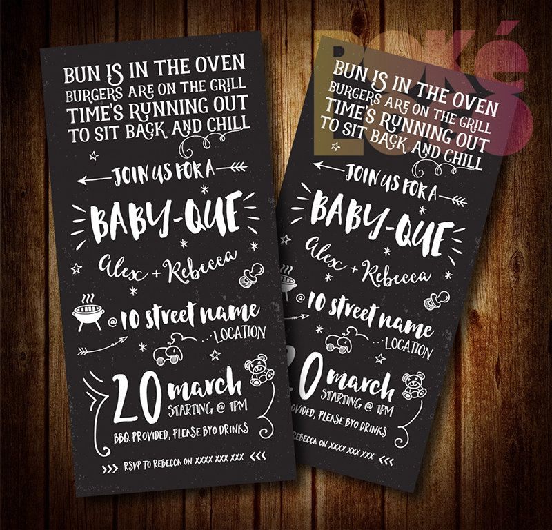 Baby-que Baby Shower Printable Invite, Baby-q Baby Shower ...