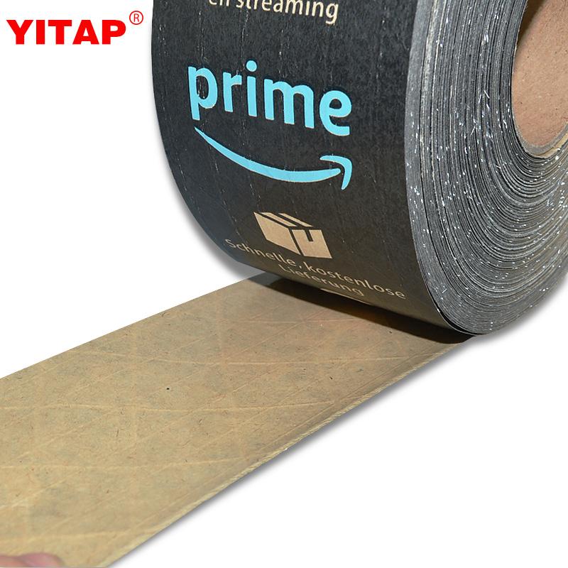 Custom Printing Amazon Prime Black in 2020 Paper
