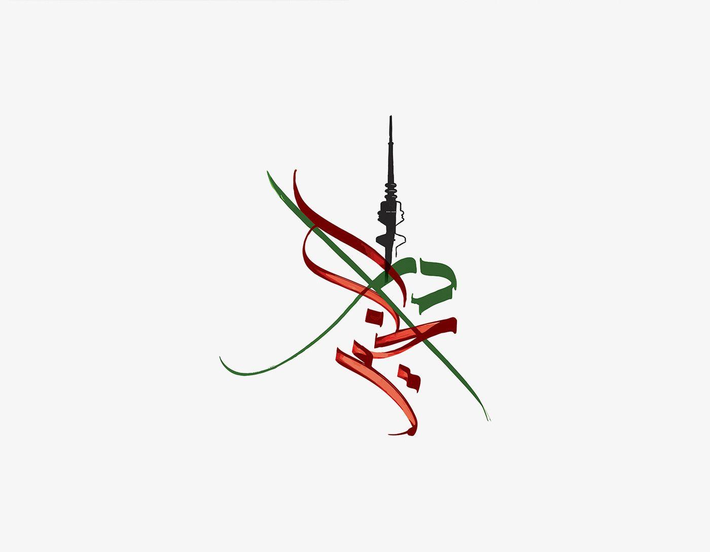 Kuwait National Day T Shirts Shoair Art Studio Kuwait