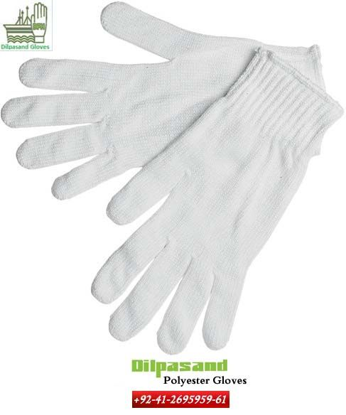 Gloves are the best possible hand covers for the workers in different fields and professions. Gloves are easily available and made of different materials that are suitable for resisiting odds of the workplace. The primary object of wearing gloves is safety of workers.