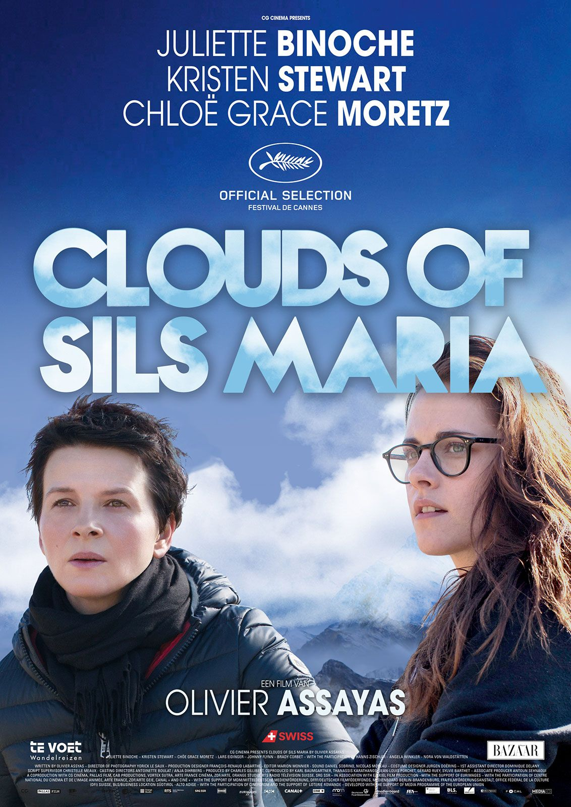 Clouds Of Sils Maria (2014) | films i saw in 2015  in 2019