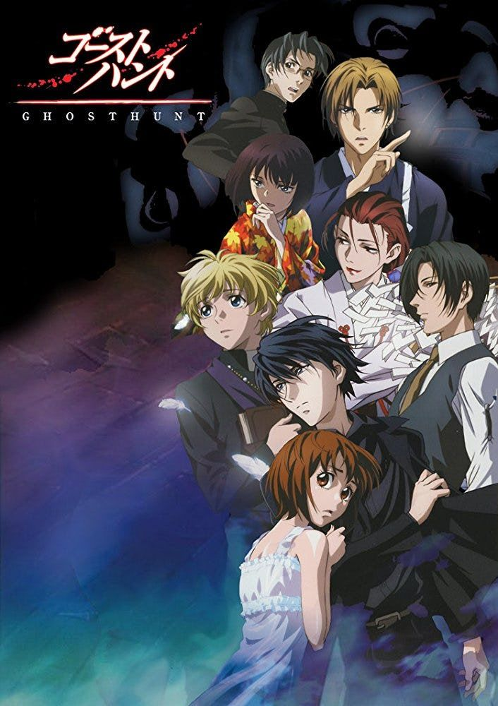 Ghost Hunt Horror Anime TV Series Anime ghost, Ghost