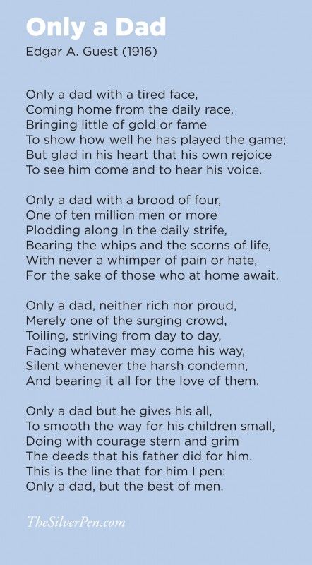 Happy Father S Day Fathers Day Quotes Happy Fathers Day