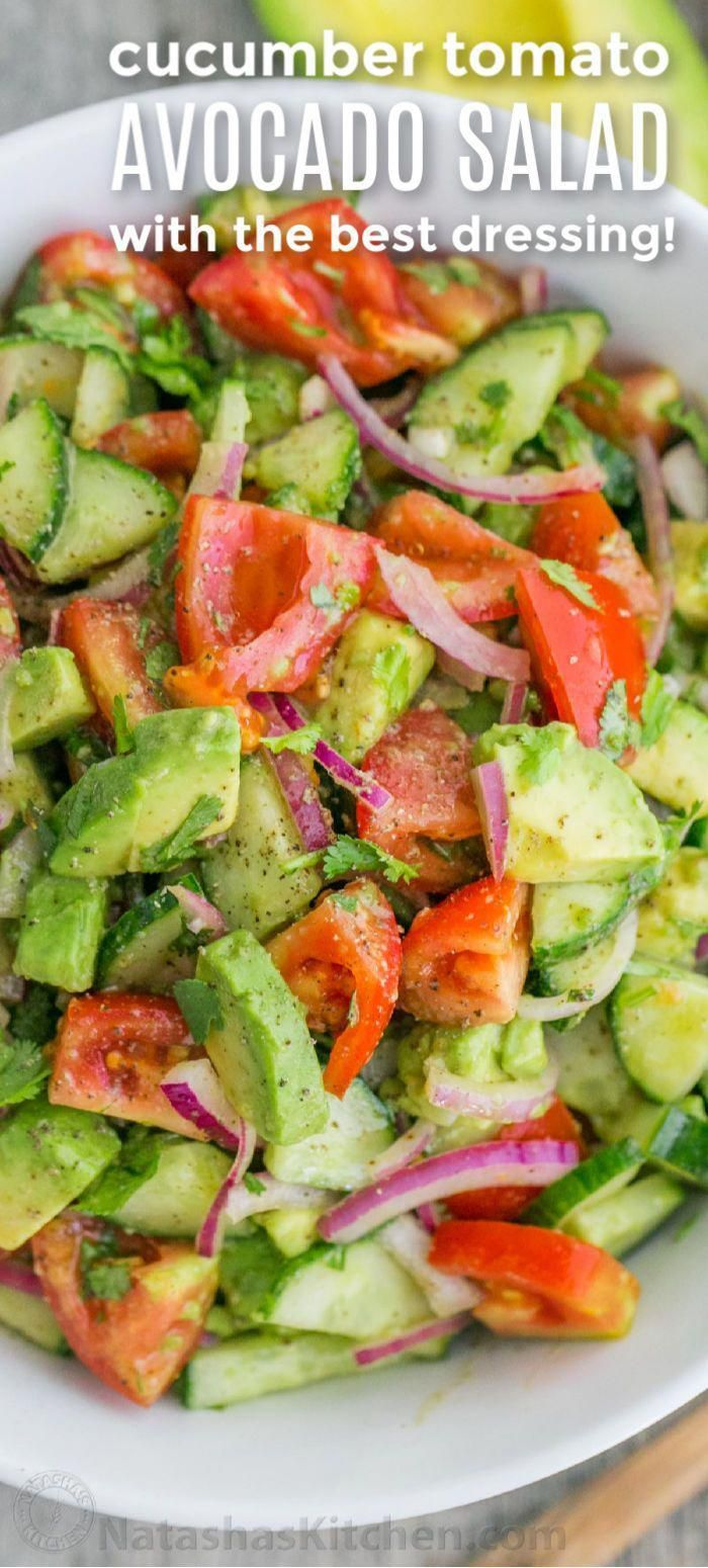 Fresh Cucumber Tomato Avocado Salad recipe with lemon cilantro dressing is so fresh, classy and delicious! This avocado salad is a keeper! Easy, Excellent recipe that always disappears fast!