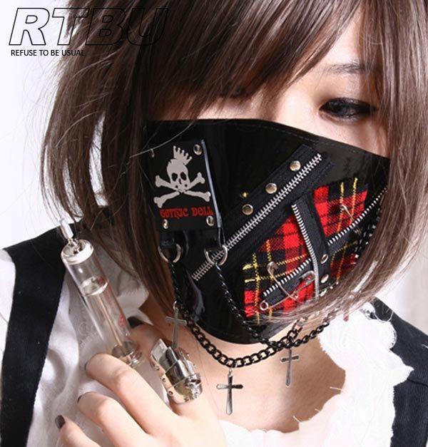 Japanese Surgical Mask Fashion Japanese Surgical Mask Fashion Japanese Fashion Trends Fashion Mask Punk Rock