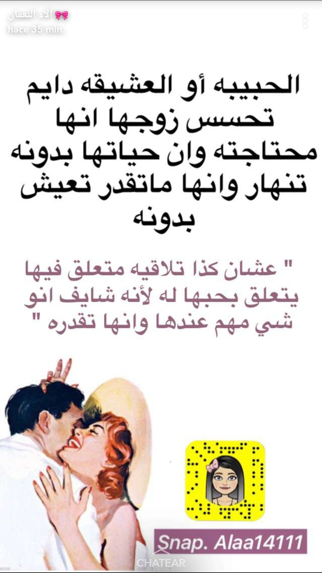 Pin By Nour December On Daily Tips Marriage Words Married Advice How To Improve Relationship