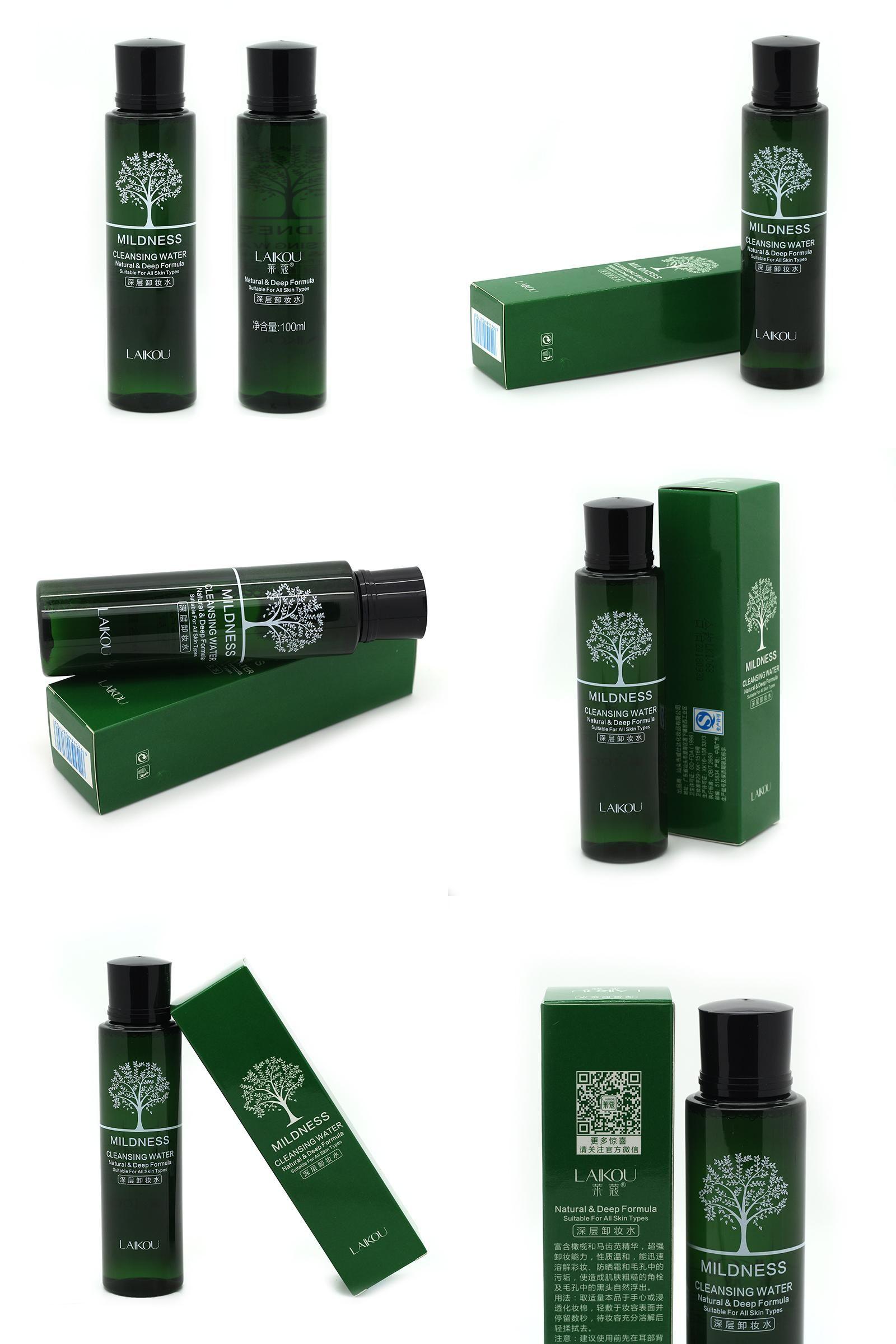 [Visit to Buy] Korean Cosmetics Olive Cleansing Water