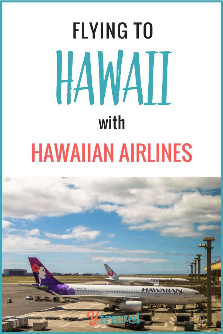 Flying To Hawaii From Australia With Hawaiian Airlines Fly To