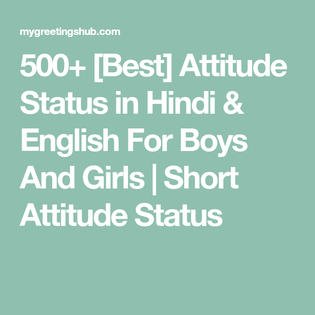 500+ [Best] Attitude Status in Hindi & English For Boys And