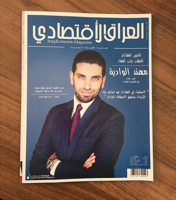 News Arabian Escapes Real Estate Broker Llc Real Estate Broker Book Cover Books