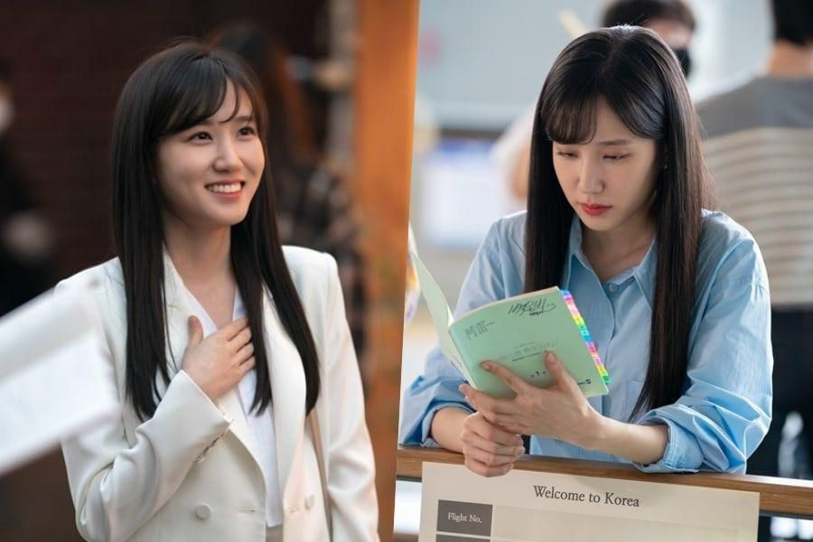 """Park Eun Bin Reveals What Drew Her To Her Character In """"Do You Like Brahms?"""" And How It's Different From Her Past Roles"""