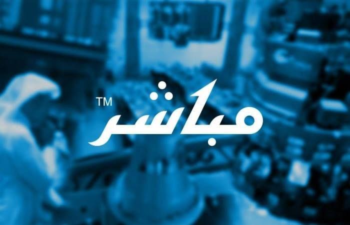 إعلان إلحاقي من الشركة الوطنية للرعاية الطبية بخصوص آخر التطورات عن مراحل مواكبتها للتحول لمعايير المحاسبة الدولية المرحلة Logos Board Of Directors Marketing