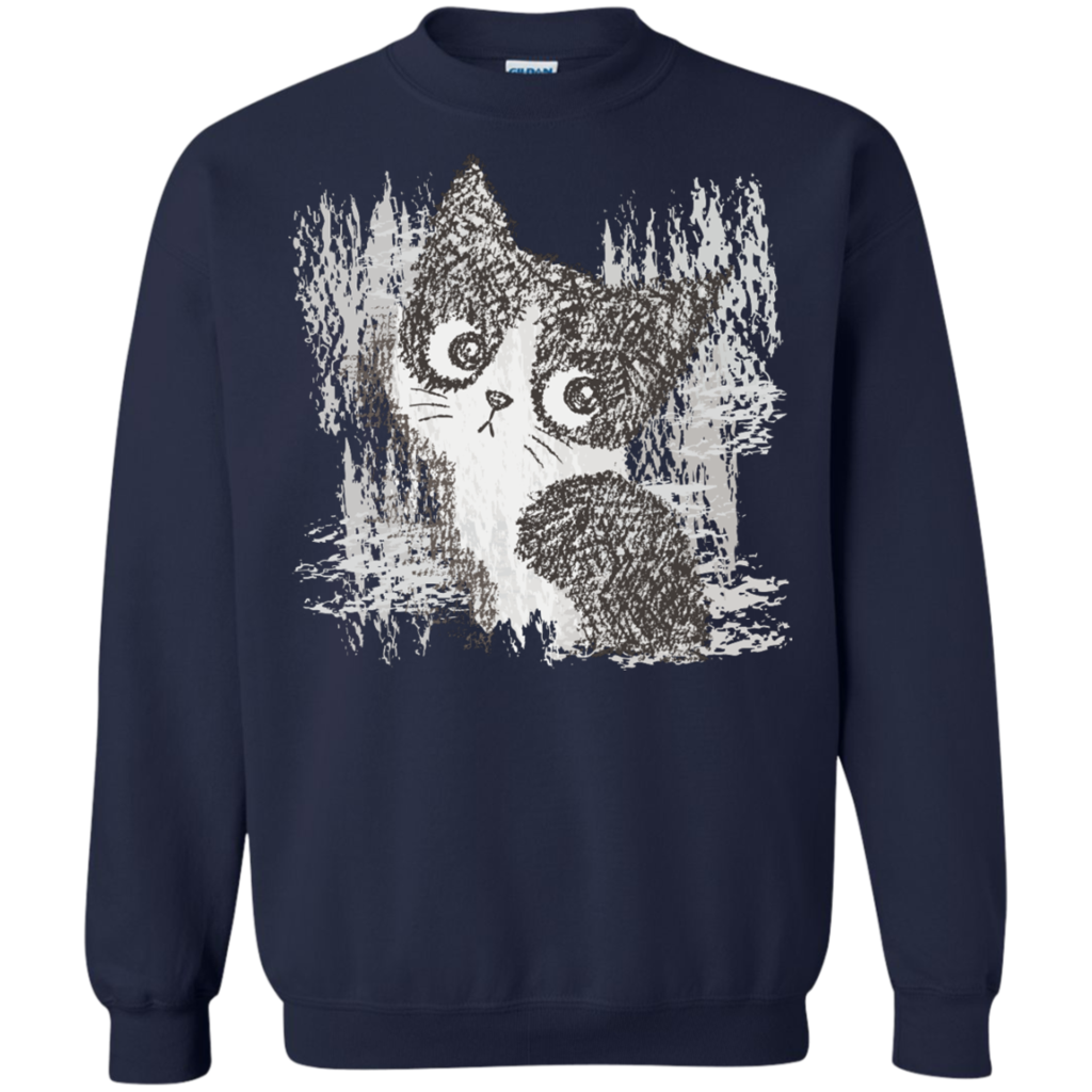 Innocent Look Cool Cat T shirts Hoo s Gifts For Cat Lovers