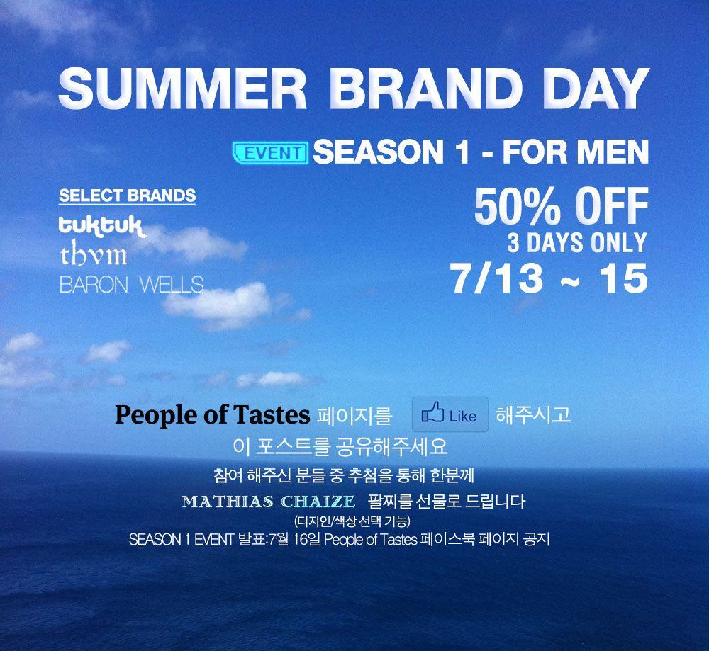 Summer Brand Day Season 1. For Men Event   http://www.facebook.com/peopleoftastes   *People of Tastes 팬 페이지 '좋아요'와 포스트 '공유하기'   두가지를 함께 해주셔야 한다는 것 잊지 마세요!