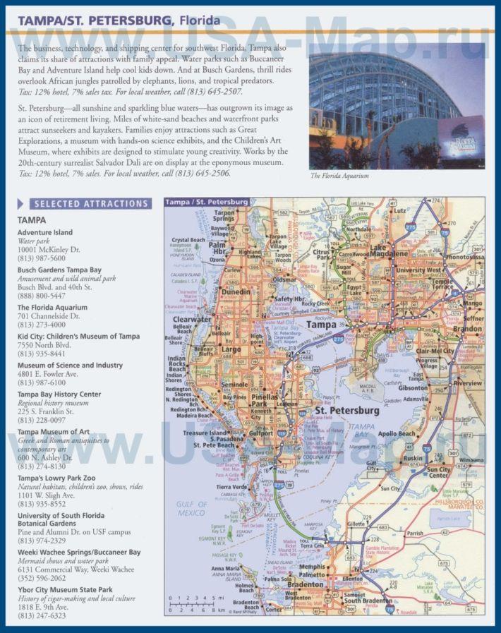 Туристическая карта Тампы с достопримечательностями