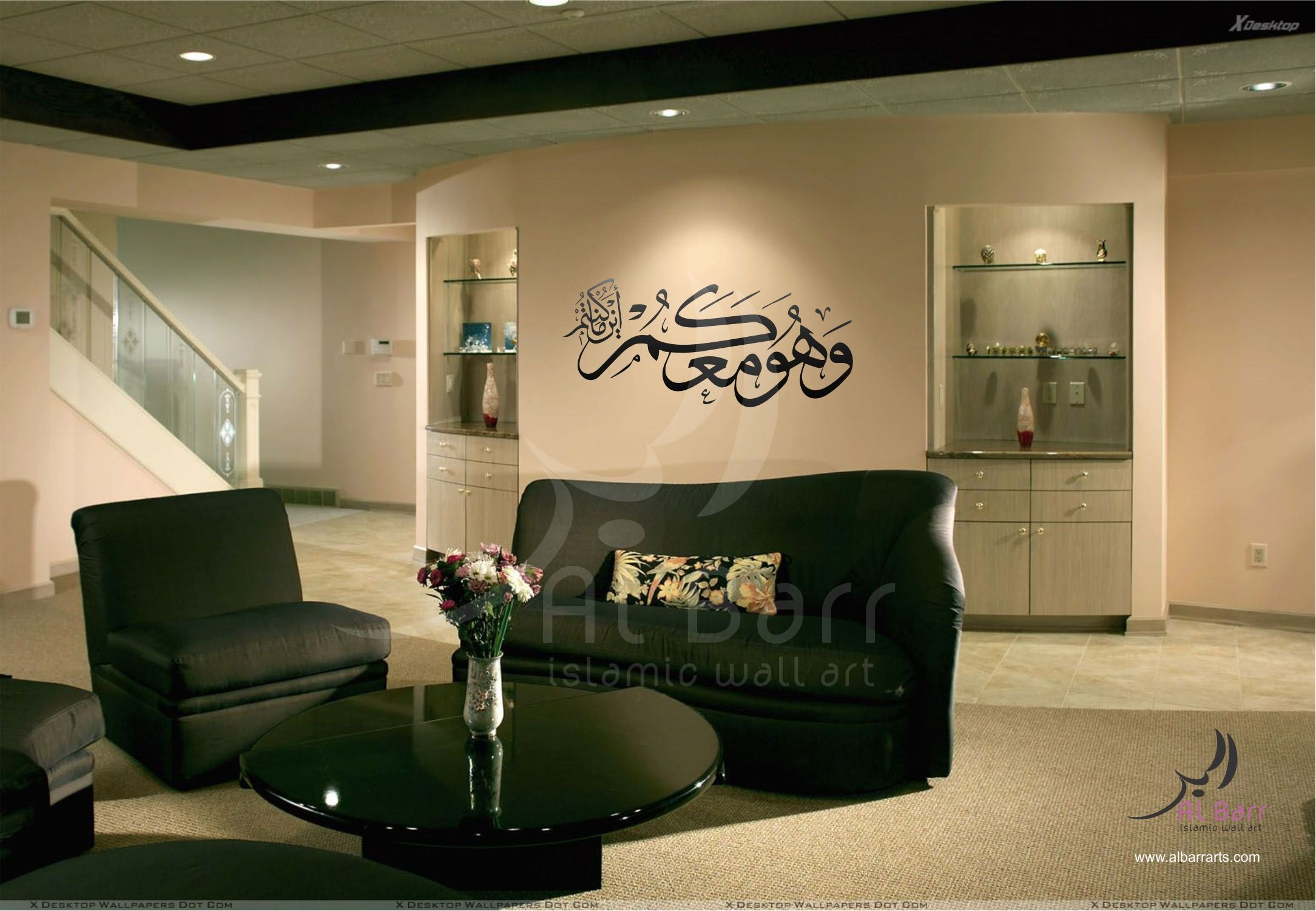 Décoration écriture Murale Interior Decoration Islamic Wall Sticker Caligraphie