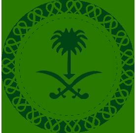 ثيم لليوم الوطني عالم حواء Eid Stickers Gift Box Template Bird Prints
