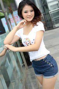 Asian singles china bride — img 5
