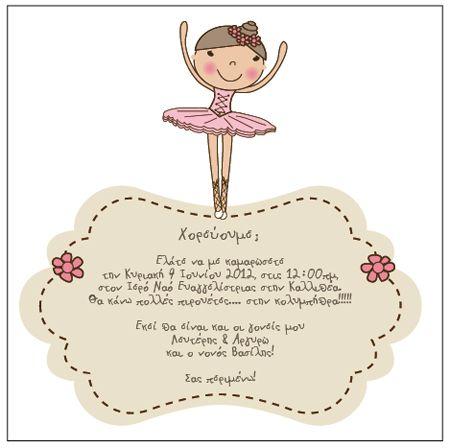ballet invitation