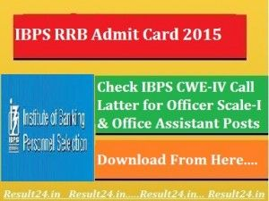 Applicants Who Are Waiting For Hall Ticket They Can Able To Download Their Ibps Admit Card 2015 Ibps Will Conduct The Pre Exam Training T Cards Lettering Exam
