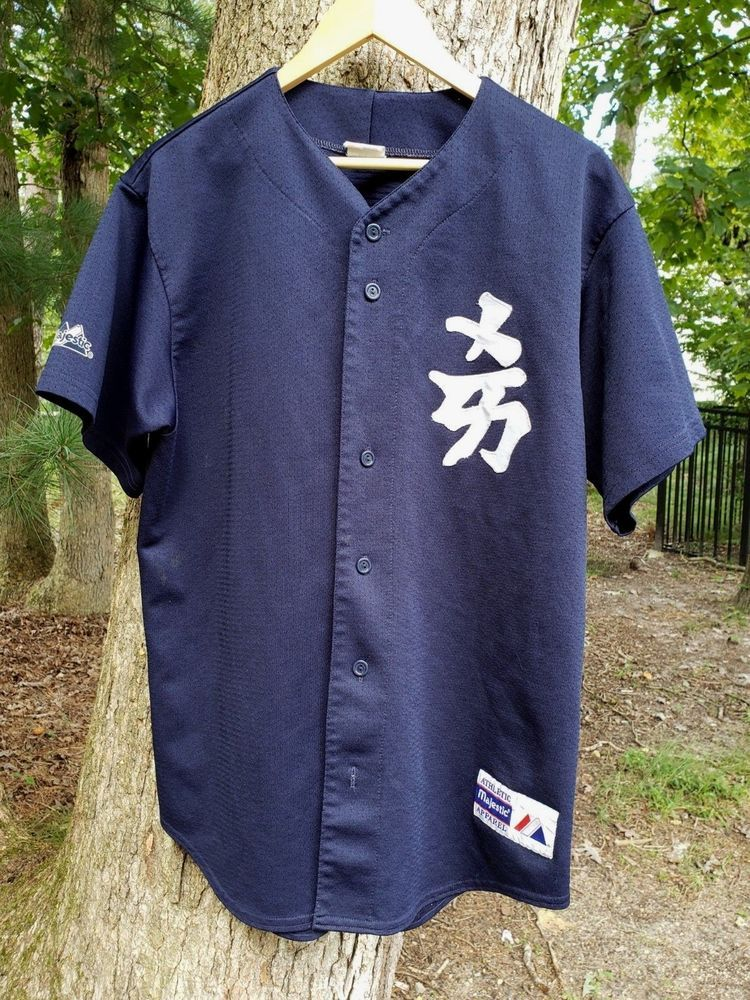 RARE New York Yankees Kanji Japanese Logo Jersey Large VTG Majestic  Authentic (eBay Link) 22fd6ca8d