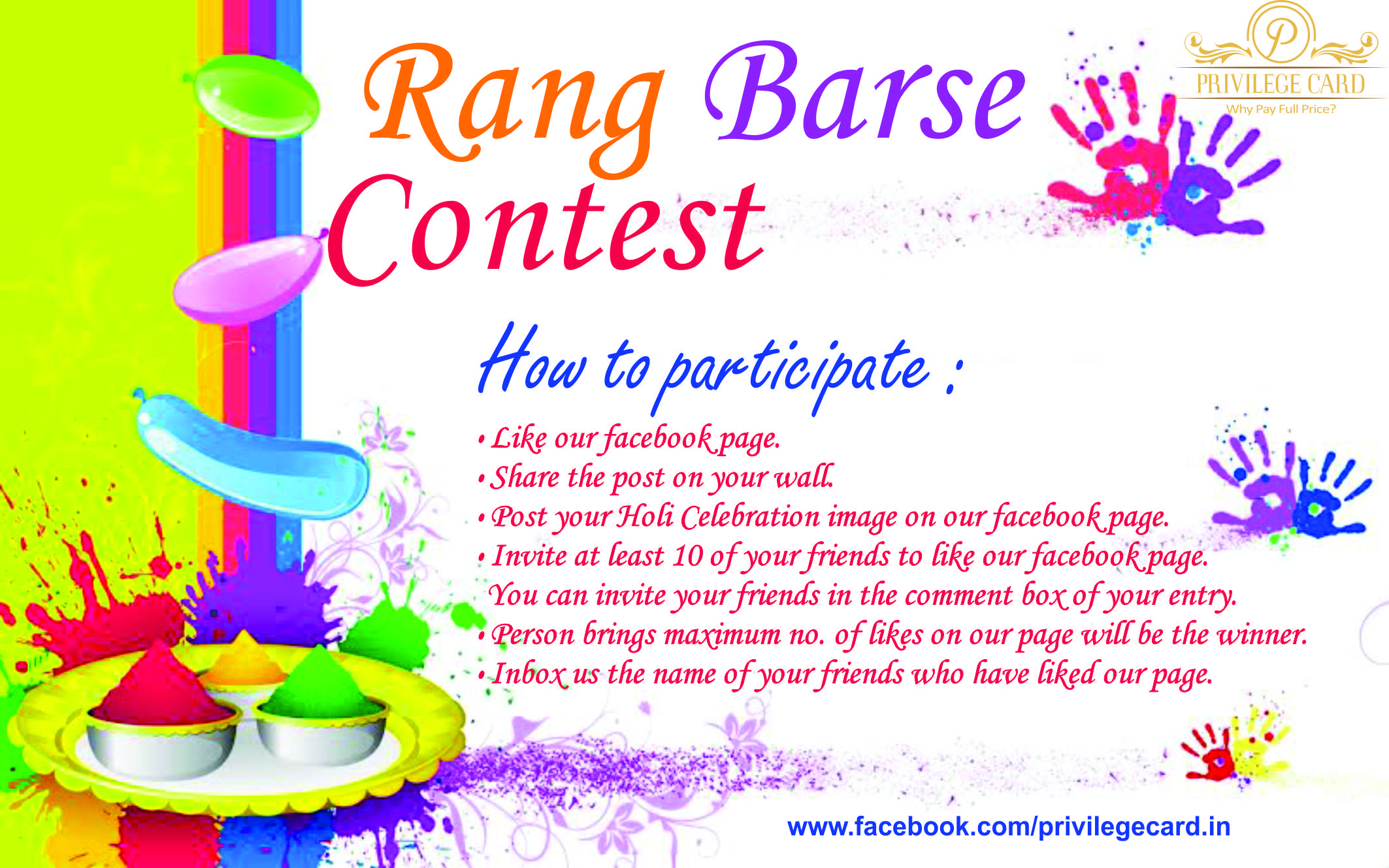 Participate in rang barse contest win surprise gift to participate in rang barse contest win surprise gift to participate please visit kristyandbryce Image collections