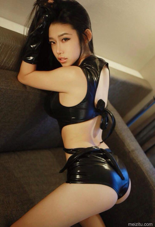 Asian girl latex