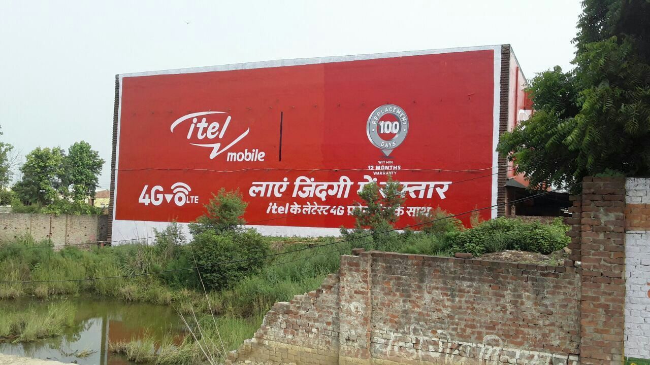 Pin By Outdoor Advertising On Wall Painting Advertising Agency