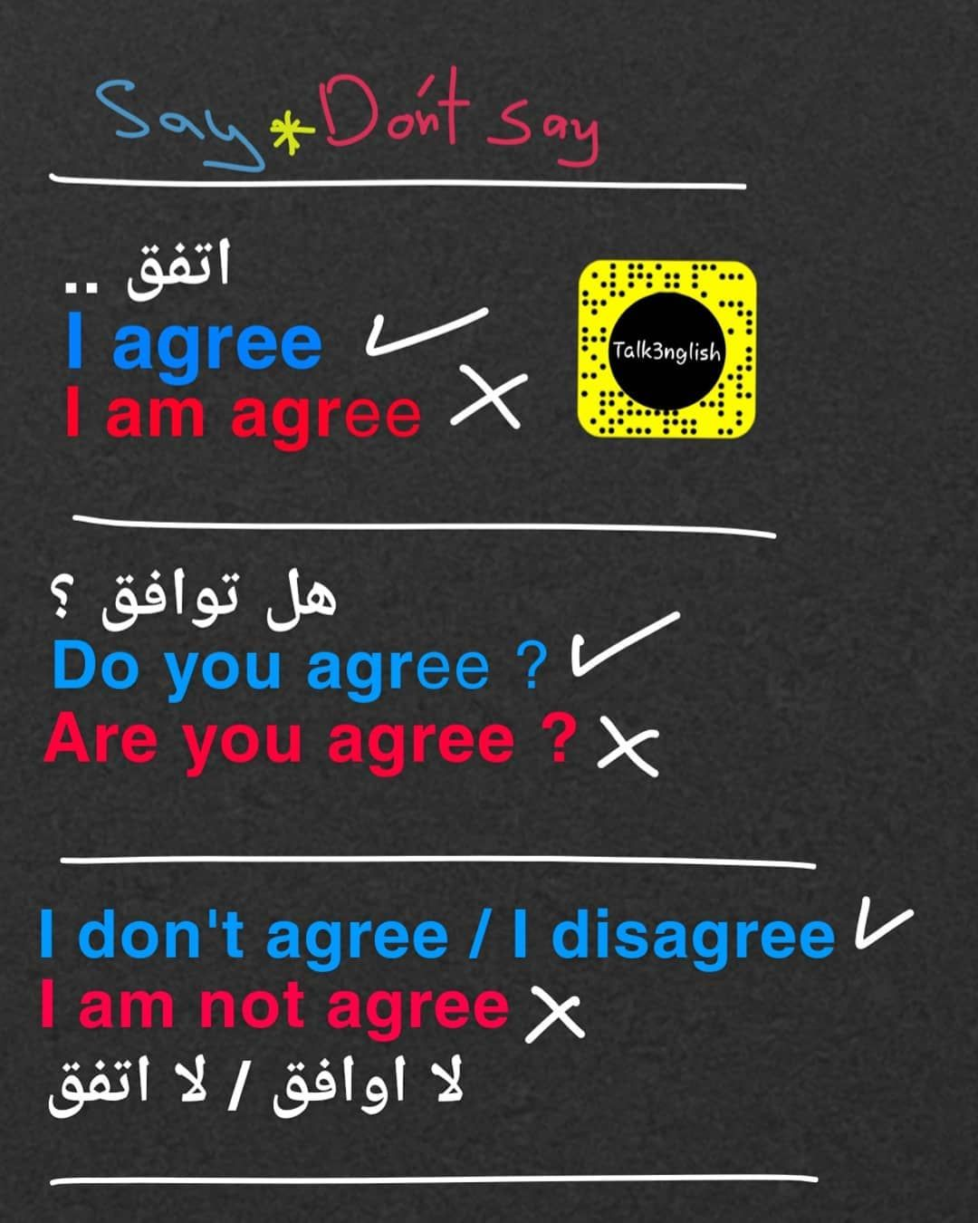 #talk #learn #love #peace #room #تعلم #لغة #انجليزي #