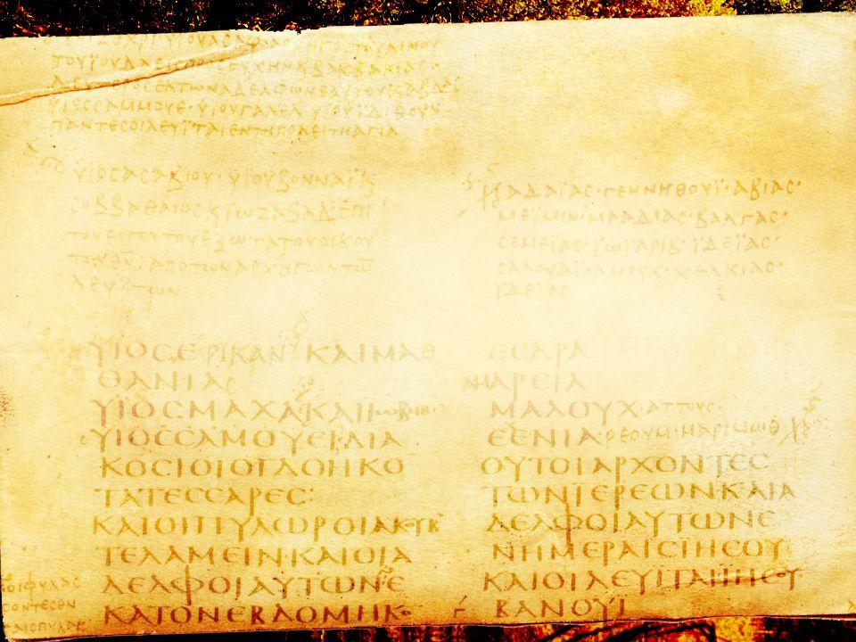 Ancient greek powerpoint templates fieldstation toneelgroepblik Choice Image