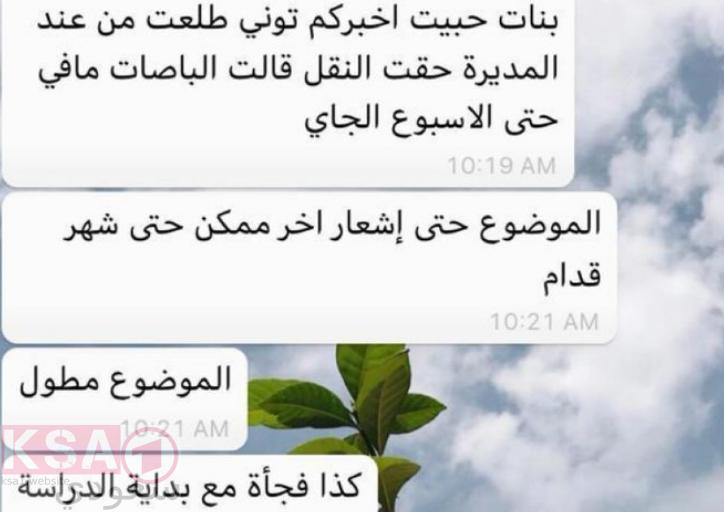 مواليد مارس Arabic Love Quotes Love Quotes Quotes